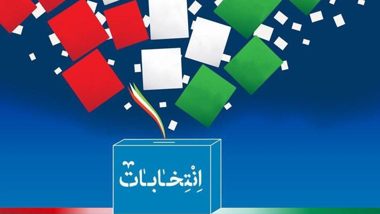 میزان مشارکت در انتخابات ۱۴۰۰