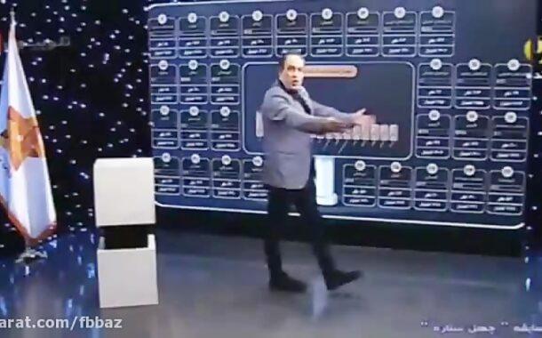 رقص بهمن هاشمی با آهنگ چاوششی در مقابل آنتن زنده
