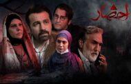 تمسخر سریال رمضانی احضار در فضای مجازی