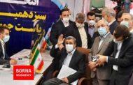 حاشیه های نامزدی احمدی نژاد در انتخابات ۱۴۰۰