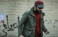 معرفی کامل سریال یاغی محمد کارت
