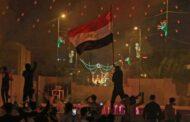 بیوگرافی و سوابق ایهاب وزنی فعال سیاسی عراقی