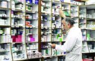 کاهش شدید عرضه قرص فلوکسیتین در خرداد ۱۴۰۰