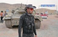 اعلام جنگ اسرائیل علیه ایران
