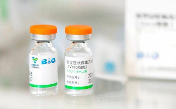 میزان اثر بخشی واکسن سینوفارم چینی