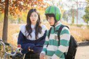 نقد بررسی سریال کره ای تو فوق العاده ای (Extraordinary You)